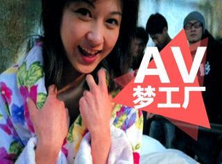 【电影教你啪啪啪】香港大学生为XXOO贷款20万,找来AV女优来了场激情4P!