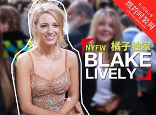 【橘子独家】Blake Lively来看了Michael Kors的秀,竟然还带来了妈妈!