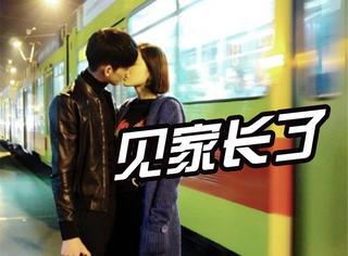 张翰古力娜扎小两口不仅甜蜜,还带着丈母娘逛上海