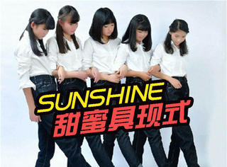 sunshine组合出道后首次接受采访,未经PS的妹子们原来长这样…