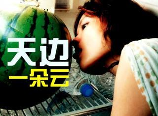 【电影教你啪啪啪】AV男优成日啪啪丧失SEX兴趣,偶遇清纯小妹重燃爱火!