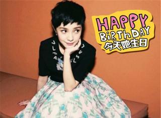 【今天她生日】郭采洁:从清纯小妹到霸气女王,她只用了一个角色!
