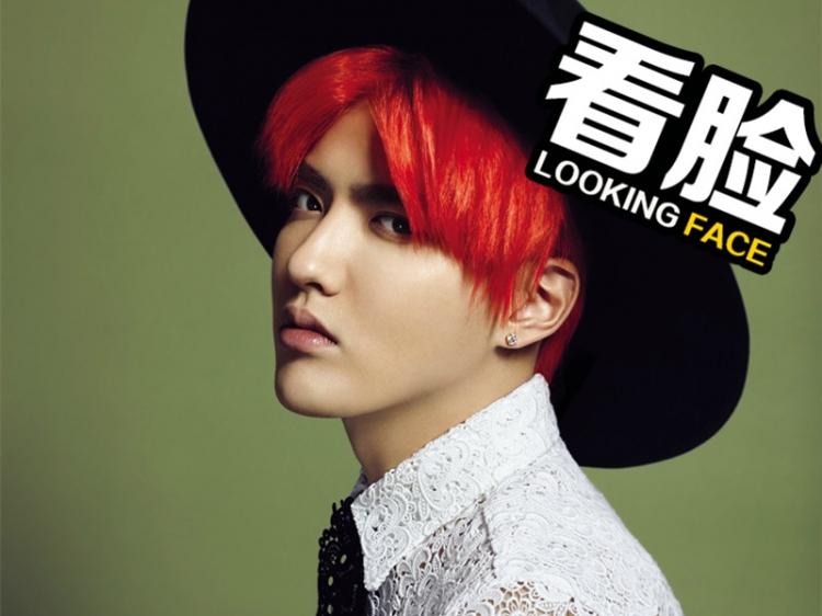看脸 | 吴亦凡:不管红发银发都是神颜的吴小爷!