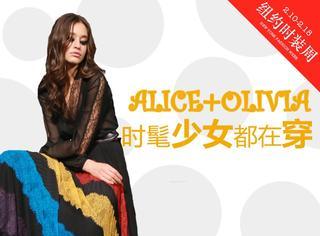 【橘子独家】Alice+Olivia将画室搬到秀场,当年的草稿变全球最火的少女时装