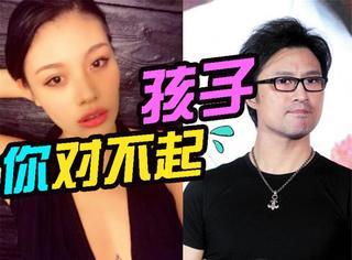 【快讯】葛荟婕列举汪峰罪状,16岁被勾搭、17岁就劝她生孩子...