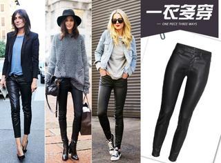 【一衣多穿】邓紫棋的皮裤,其实也可以穿得很好看
