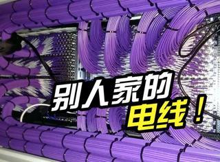 有一种电线,叫德国的电线...
