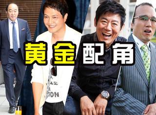是他是他还是他!这些韩剧里的黄金配角你认识吗?