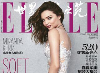 辣妈米兰达可儿登上中国大片,性感美女展现东方柔情不是梦!