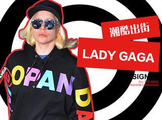 "Lady Gaga成最潮""铲屎官"",满身尖货每样都想来一件"