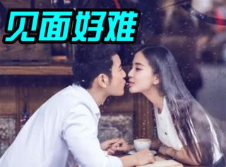 黄晓明自爆和baby婚后无暇见面,然而底下评论亮了...
