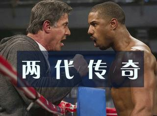【周末电影院】这个用拳头证明自己不是个错误的男人,感动了整个美利坚!