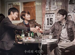 聚焦韩国第一悬案,开年最好看的韩剧,没有之一