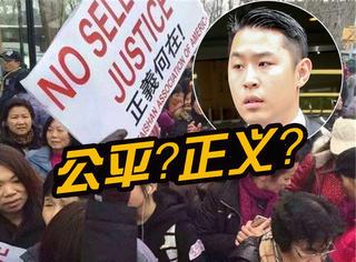 一场为了华裔警员的游行,背后原因会让你恨不得飞去美国走上街头
