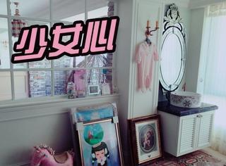 天生的小公主,伊能静把小女儿的房间布置成了粉红色的世界!