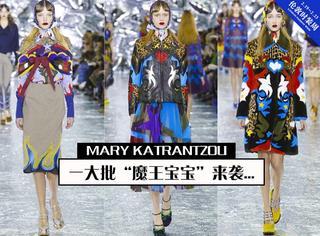 """Mary Katrantzou的一大群""""魔王宝宝""""炫酷来袭~"""