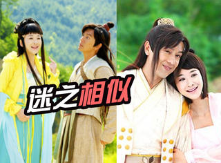 陈浩民&穆婷婷主演的这三部剧,简直就是复制粘贴!