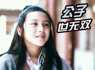 他是中国第一美少年,有颜值有实力大红大紫却最终归于平凡