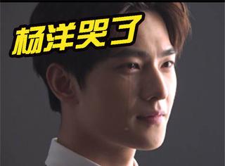 30对父子拍摄《父子》MV | 看完他们的故事,读懂杨洋的眼泪!