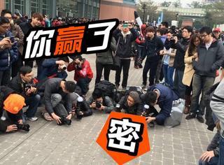 台湾大学同人贩卖会现场,风头全被它抢去了...
