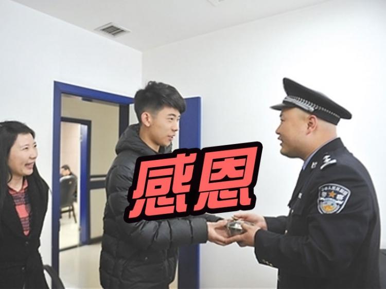 17年前警察救了他,17年后他在元宵节送来汤圆