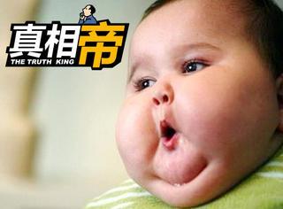 【真相帝】吸雾霾会增肥,终于知道自己为啥这么胖了!