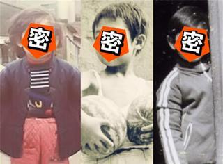 看完《旋风孝子》6位嘉宾的童年照,我还真有点儿不敢认...