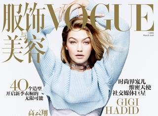 Gigi Hadid登上中国版《VOGUE》封面,肚皮上的痣为啥都被搞掉了!?