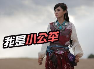 """和张歆艺聊微信,大大咧咧的""""二姐""""竟然也有公主梦?"""