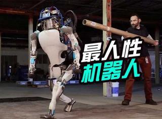 """击打、挑逗、作弄:新一代Atlas 机器人要被人类""""虐""""哭了"""