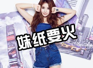 """继宋茜之后,韩版《我结》又出现中国妹纸,但她的""""老公""""悲剧了"""
