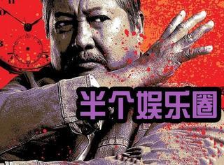 彭于晏、刘德华、小宋佳...到底是哪部影片,能让半个娱乐圈的明星免费助阵?