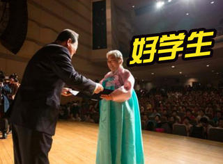 88岁韩国奶奶今天小学毕业,四年从未请过假!