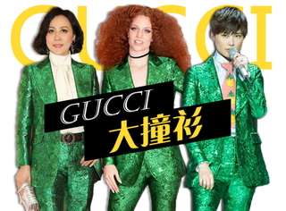 李宇春、刘嘉玲、Jess Glynne,同一件Gucci西装三人连环撞!