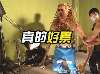 【原来这么拍】《美人鱼》鱼尾巴、八爪鱼腿,竟然都是土土的蓝裤子!
