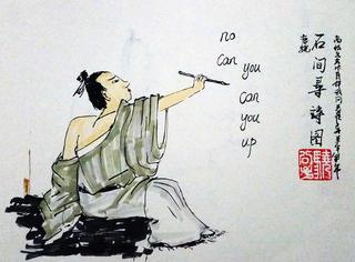 这些翻译出自哪句诗词你真的都知道吗?