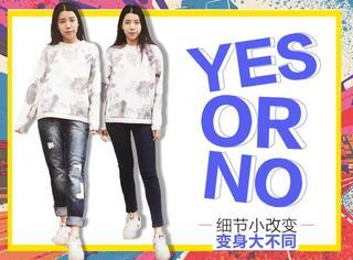 Yes Or No | 选对牛仔裤,跟大象腿说拜拜