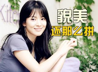 有张那么美的脸还要这么努力,宋慧乔这样的女星真是让人没脾气!