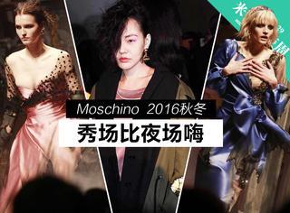 """在Moschino的秀场,我们见到了妖艳的小S,还看了一场超""""燃""""的秀!"""