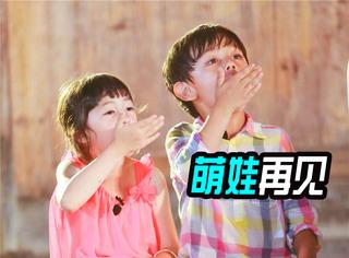今年没有《爸爸4》了!芒果台亲子类综艺将大改版!