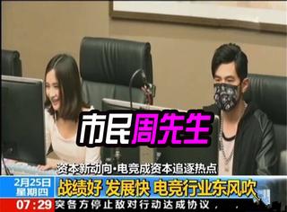 周杰伦、王源、陈奕迅、刘青云,这几位经常出没于社会新闻的伪路人...