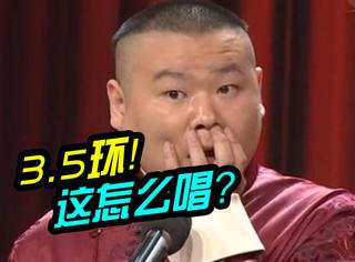 """北京将打通""""3.5环"""",网友吐槽:这歌该怎么唱?"""