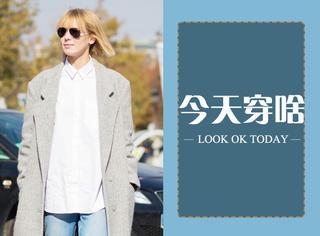 【今天穿啥】灰色长大衣让你温暖又不沉重