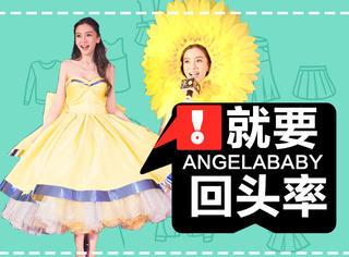 Angelababy生日变身黄金芭比娃娃,cos最萌向日葵可还行?