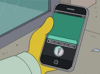 Siri教你实力搭讪