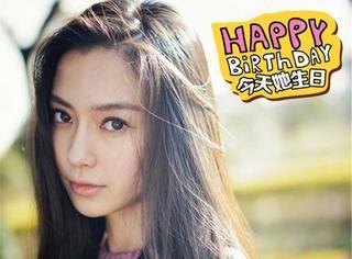 【今天她生日】Angelababy:除了甜美温婉女汉子,她也可以这么攻!