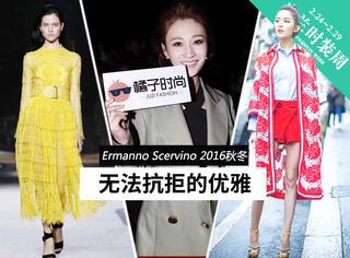 时尚潜力股娜扎&霸道女总裁李小冉,在Ermanno Scervino都做了回真实的自己!