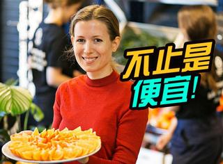 """丹麦迎来全球首家""""剩食""""超市,可不止是便宜那么简单!"""