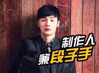 李荣浩说自己不是心机boy,没错,其实他是一个自黑狂魔+段子手