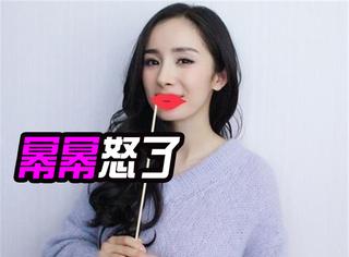 杨幂公司发律师函否认炒作,被警告的网友竟然集体回应了?